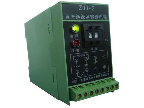 二, 工作原理   zjj-2c直流绝缘监察继电器主要由平衡电阻和检测电路